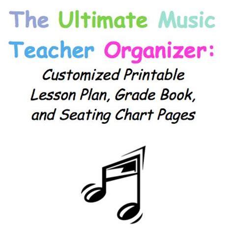 Music Teacher Resume Sample - Resume Writing Service